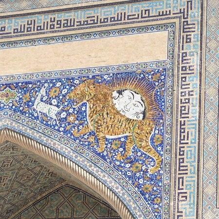 Spandrel at Uzbek madrassa